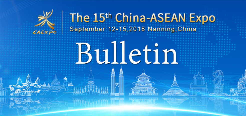 China-ASEAN Expo Bulletin